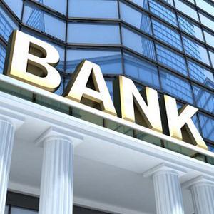 Банки Шебалино