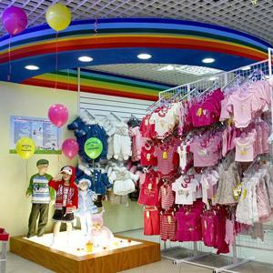 Детские магазины Шебалино