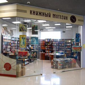 Книжные магазины Шебалино