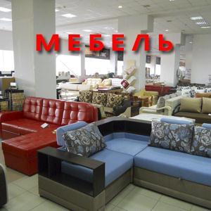 Магазины мебели Шебалино