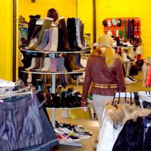 Магазины одежды и обуви Шебалино