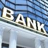Банки в Шебалино