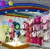 Детские магазины в Шебалино