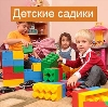 Детские сады в Шебалино