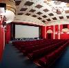 Кинотеатры в Шебалино