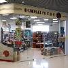 Книжные магазины в Шебалино