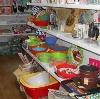 Магазины хозтоваров в Шебалино