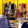 Магазины одежды и обуви в Шебалино
