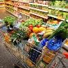 Магазины продуктов в Шебалино