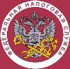 Налоговые инспекции, службы в Шебалино
