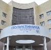 Поликлиники в Шебалино