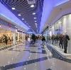 Торговые центры в Шебалино