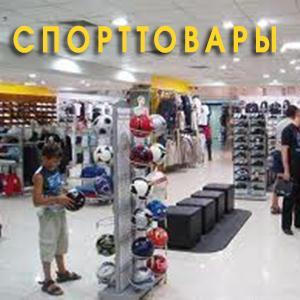 Спортивные магазины Шебалино