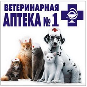 Ветеринарные аптеки Шебалино